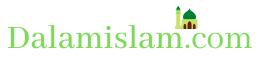 dalam islam