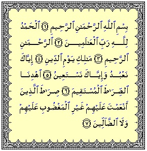Q.S al fatihah